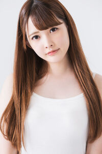 Shirosaki yuna.jpg