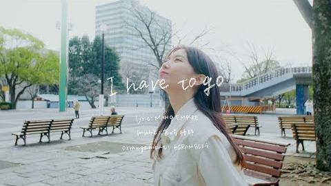 I have to go -LYRiC ViDEO-