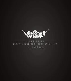 Cy8erbudo.png