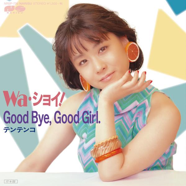 Wa Shoi! / Good bye, Good girl.
