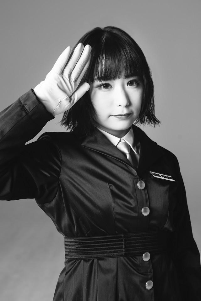 Haruna Bad Chiiiin Discography Featured In