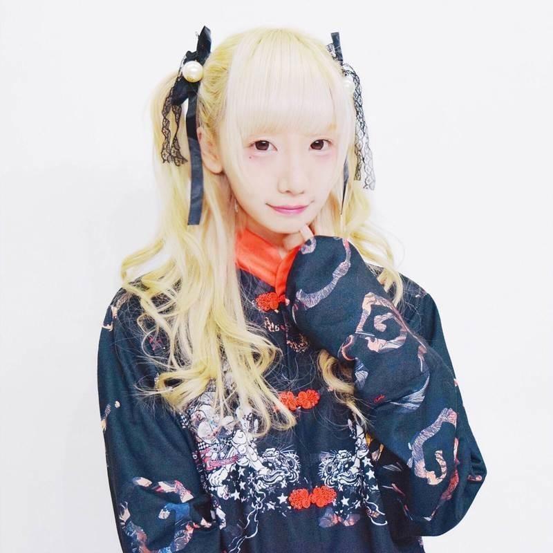 Yokoyama Rina