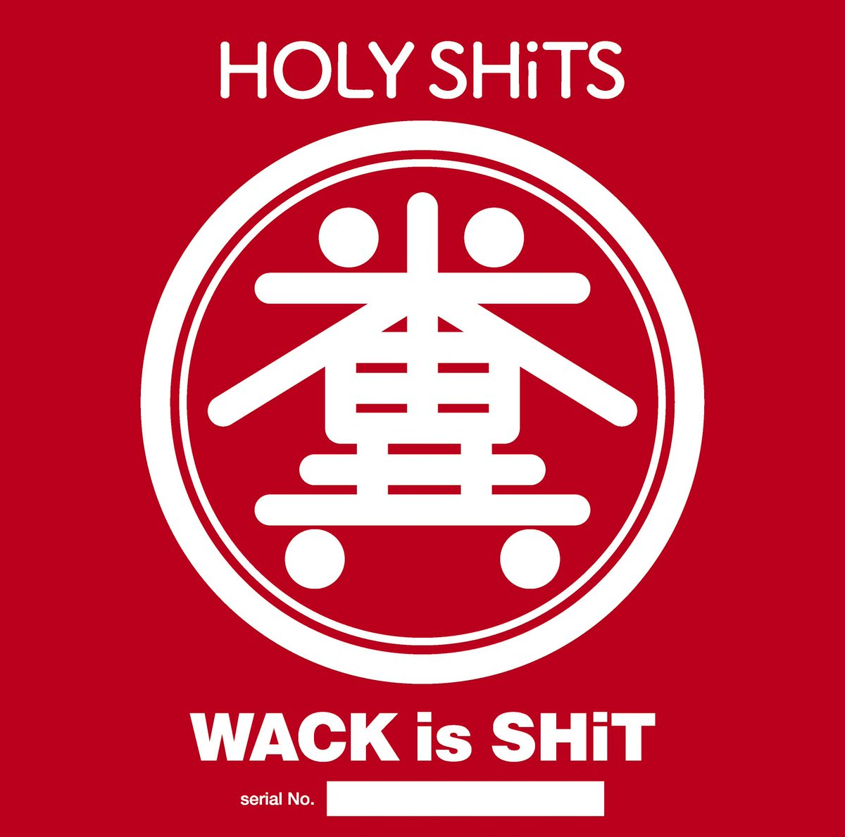 WACK is SHiT