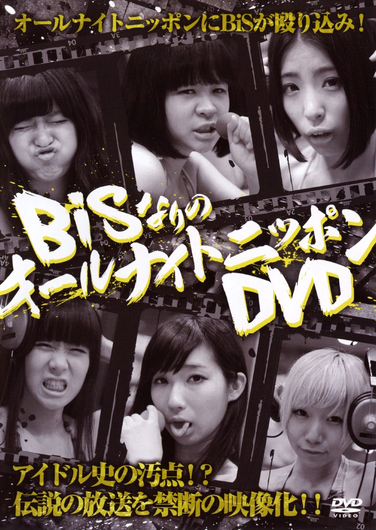 BiS Nari no All Night Nippon DVD