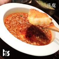 BiS - Tofu.jpg