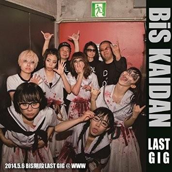 2014.5.6 BiS Kaidan LAST GIG @ WWW