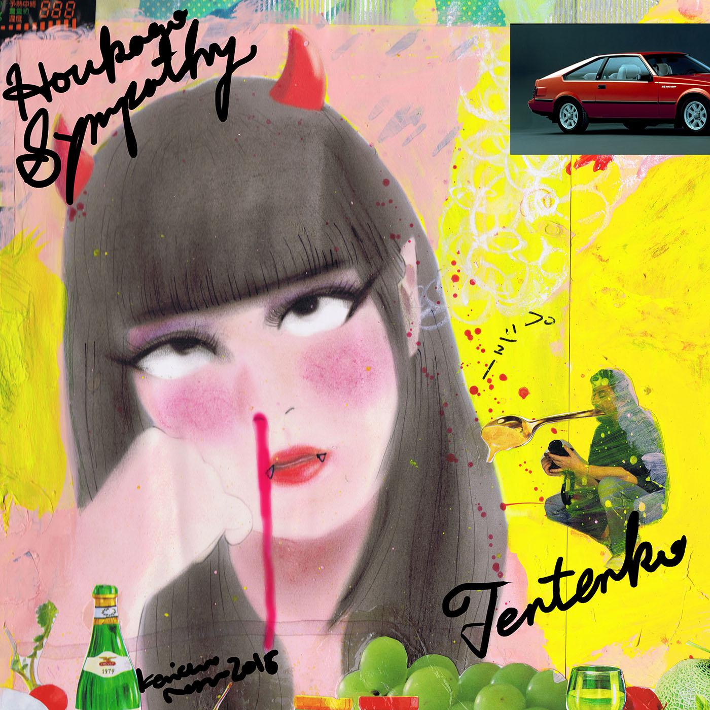 Houkago Sympathy