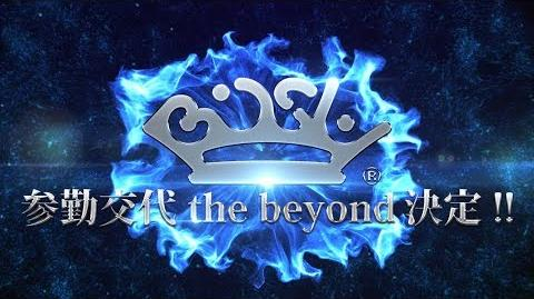 BiSH 参勤交代the beyond FREE LiVE決定映像