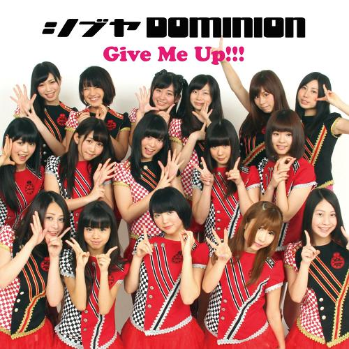 Give Me Up!!!