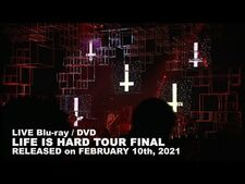 PEDRO-LIVE_Blu-ray&DVD「LIFE_IS_HARD_TOUR_FINAL」&「SOX_&_TRUCKS_&_ROCK_&_ROLL_TOUR」-OFFICIAL_TRAILER-
