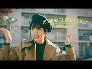 アイナ・ジ・エンド - 彼と私の本棚 -Official Music Video-