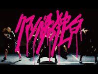 PIGGS_-_クマンバチの独白_-_【MUSIC_VIDEO】