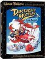 Dastardly & Muttley in Their Flying Machines.jpg