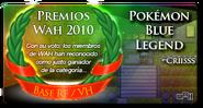 Anual-2010-baseRFVH
