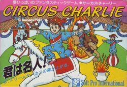 Circuscharlienes.jpg