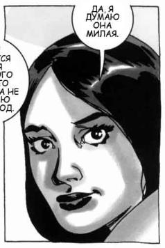 Мэгги Грин (комикс)