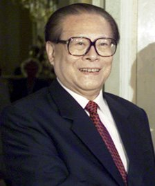 Jiang Zemin (Typhoon)