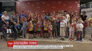 """У столичному кінотеатрі відбувся благодійний показ """"Тачок-3"""" для хворих дітей-сиріт"""