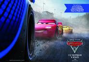 Cars-3 3.14x2.32-scroll
