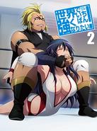 Volume 2 Anime