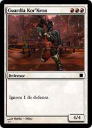 Guardia KorKron