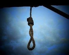 Anne Greene's Noose