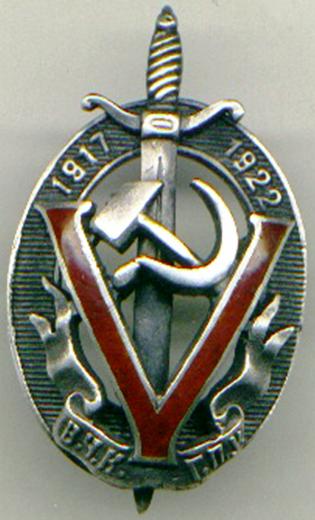 Felix Dzershinsky's Cheka Badge