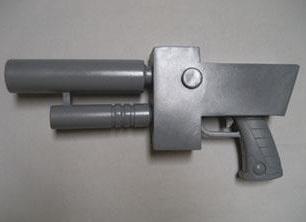Mr. Freeze's Freeze Gun