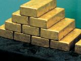 Mansa Musa's Gold Bars