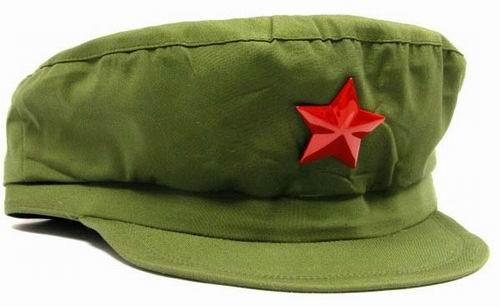 Akira Kurosawa's Mao Hat