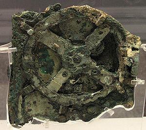 Piece of the Antikythera Mechanism