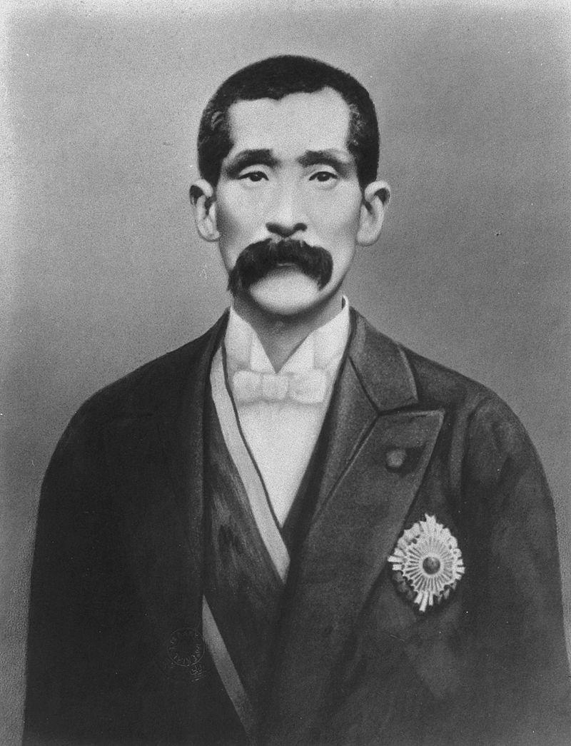 Komura Jutaro's Administrator Star
