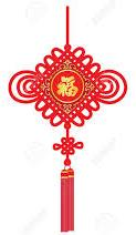 Chinese New Year Good Luck Knot