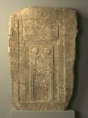 Abu Hurairah's Tombstone