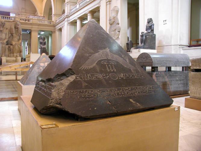 Amenemhat III's Pyramidion