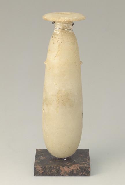 Cleopatra's Perfume Jar
