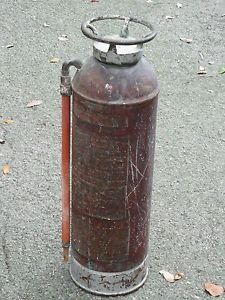 Fire Extinguisher from the Great Fire of Smyrna