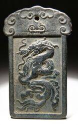Bronze Dragon Token.jpg