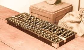 15th Century Sudanese Abacus