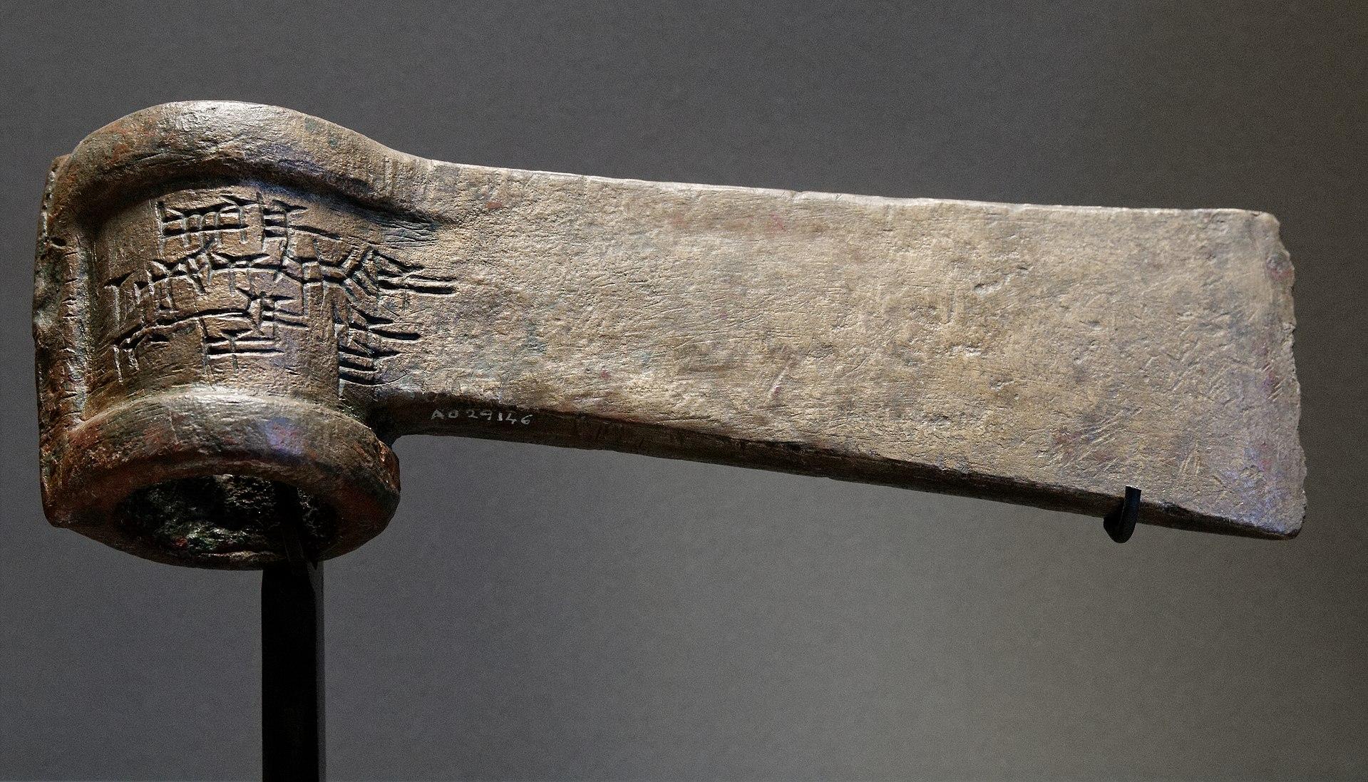 Adad-nirari I's Axe Blade