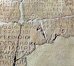 Artaxerxes II's Treaty of Antalcidas