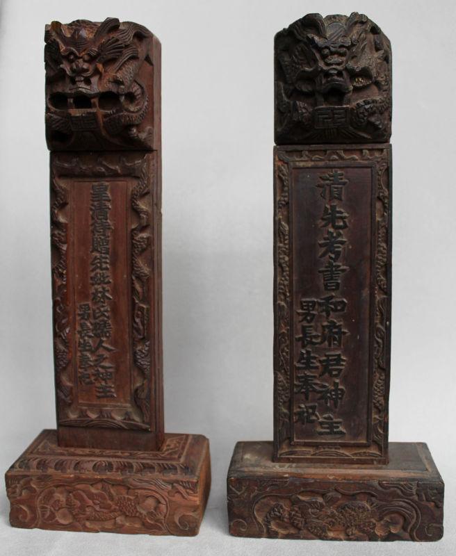 Spirit Tablets from the Boxer Rebellion.JPG