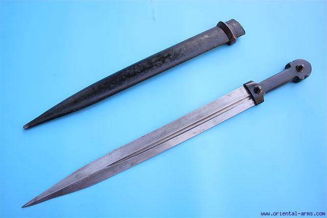 Hassan-i-Sabbath's Qama Dagger