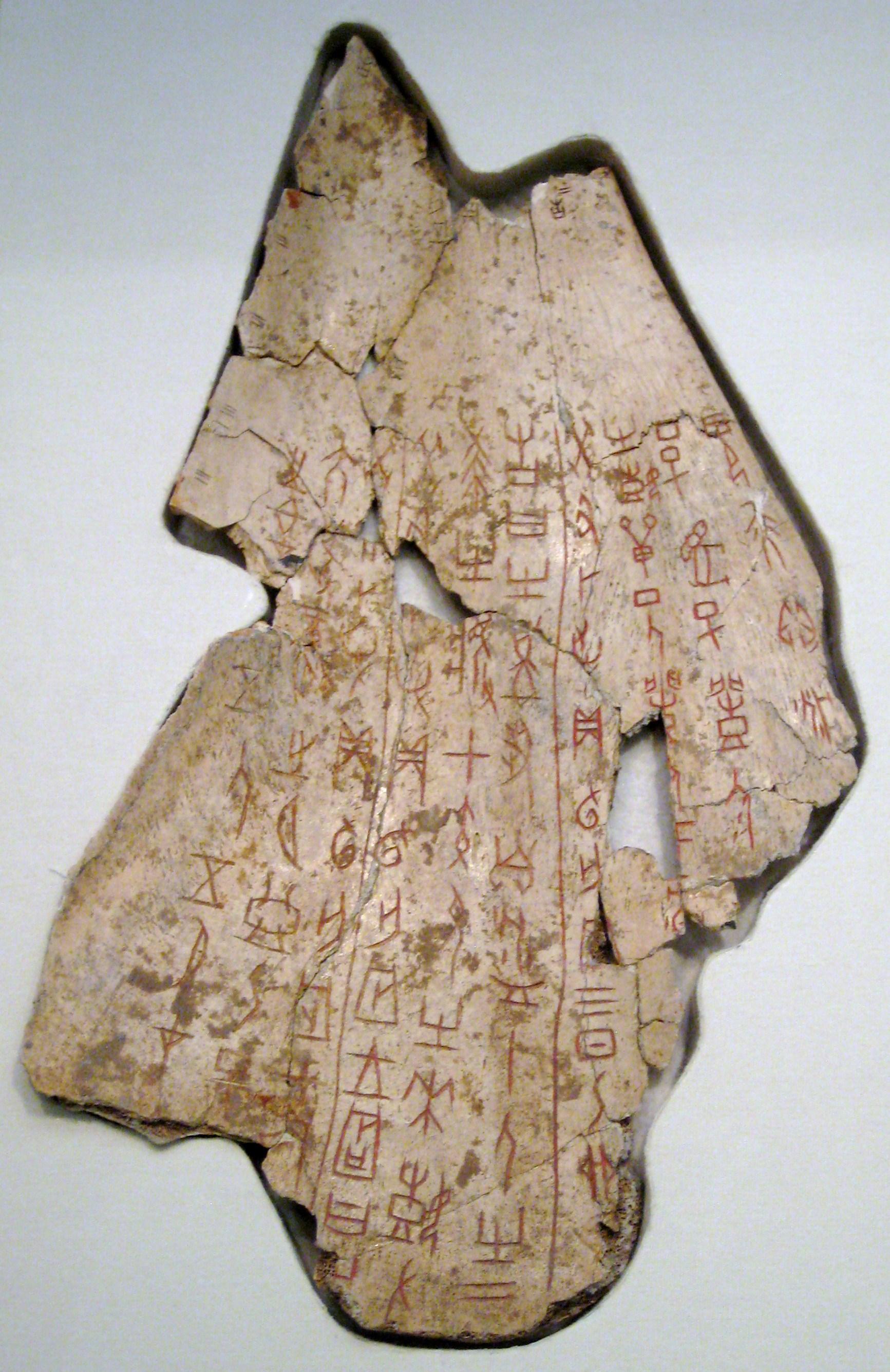 Cangjie's Oracle Bone Script