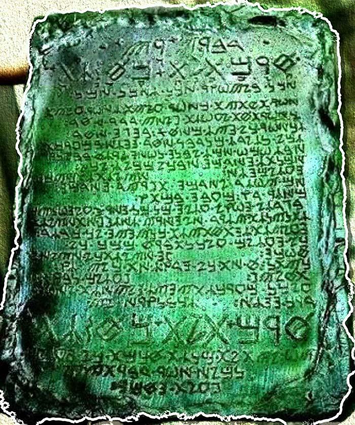 Trismegistos' Emerald Tablets