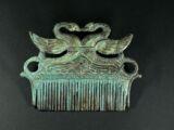 Aphrodite's Hairbrush