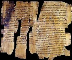Dead sea scrolls pieces.png