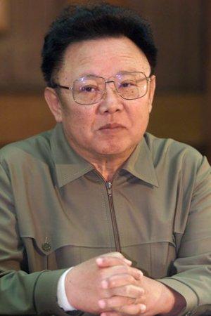Kim Jong-Il's Glasses