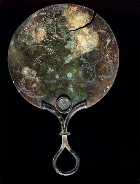 Breogan's Mirror