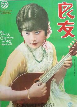 Guan Zilan-mandolin.jpg